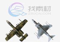 战机图标下载