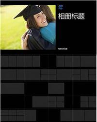 大学生毕业纪念相册ppt模板下载