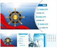 航海船舵旅行游记ppt模板大全