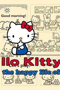 KITTY猫卡通iphone5下载