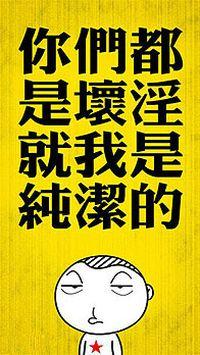 超可爱卡通文字小米手机壁纸
