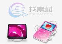 粉色系统桌面图标下载