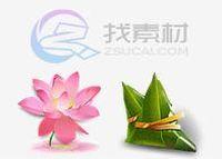 中国风桌面图标下载