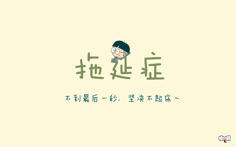 中国国旗卡通简笔画