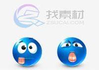 QQ表情桌面图标下载