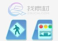 蓝幻标志系统图标