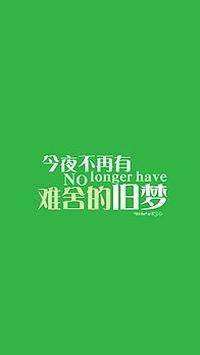 搞笑文字iphone5s下载