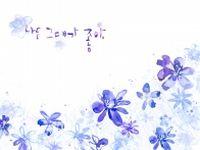 紫色墨迹花卉PSD素材