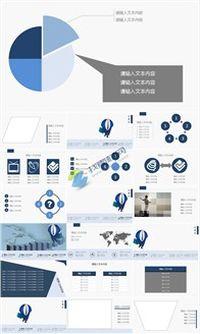 蓝灰风格课题研究分析ppt模板大全