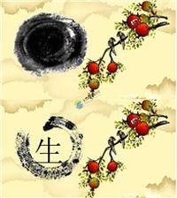 中国风水墨枝头麻雀ppt素材