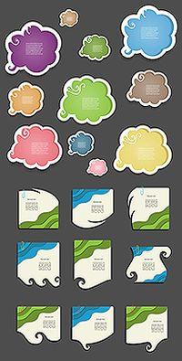 彩色对话框异形标签矢量素材