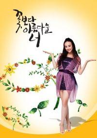 韩国广告人物素材源文件