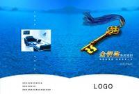 银行理财画册封面设计PSD