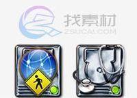 utility系列系统图标