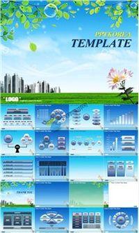 清新的城市风景ppt模板免费下载