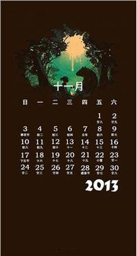 2013年11月日历苹果安卓手机壁纸