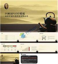 中国风水墨山川茶壶ppt模板免费下载