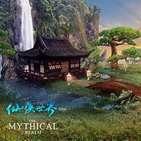 仙剑世界游戏图片
