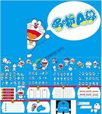卡通多啦A梦机器猫小叮当ppt模板免费下载