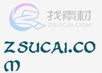 Zilluncial字体下载