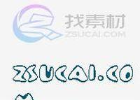 Zinc Boomerang字体下载