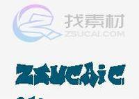 Zit Graffiti字体下载