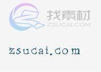 DARIA字体下载