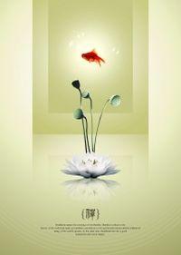 禅艺创意文化海报设计