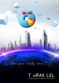 现代科技海报源文件