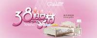 38妇女节PSD淘宝广告