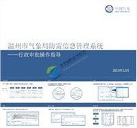 蓝色简洁大气操作指导ppt素材免费下载