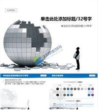商务方块拼接地球仪ppt模板大全
