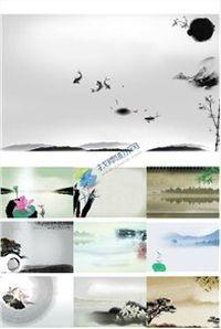 11张中国风水墨背景图片ppt模板大全