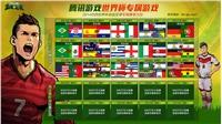 2014世界杯赛程壁纸桌面壁纸唯美小清新