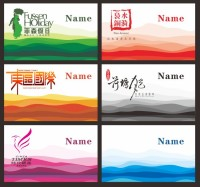 一组中国风名片封面设计矢量素材下载