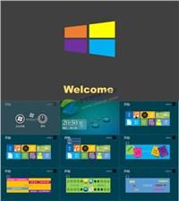 微软win8风格自我介绍ppt模板大全