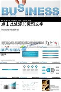 2014商务business立体字ppt素材免费下载