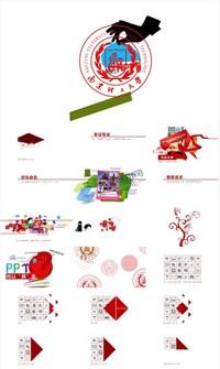 南理工PPT俱乐部周年庆宣传片ppt模板大全