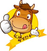 卡通铃铛牛头标志矢量素材下载