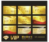 金色时尚VIP卡片设计矢量素材下载