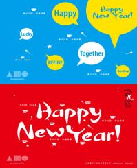 新年快乐图标矢量素材下载