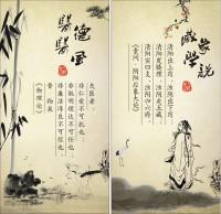 中国风古典诗词卡片封面矢量素材下载