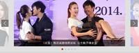 腾讯qq娱乐频道焦点图
