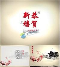中国风恭贺新禧ppt素材免费下载