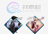 流行游戏桌面图标下载