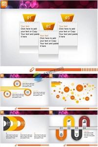 六张橙色背景的精美ppt图表ppt素材免费下载