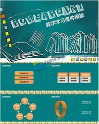 教育教学课本书本ppt素材免费下载