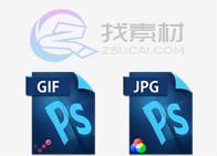 蓝色文件桌面图标下载