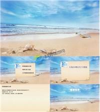 旅游渡假大海沙滩ppt素材免费下载