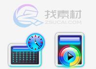 水晶科技桌面图标下载
